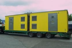 Акция: Бетонный корпус полной заводской готовности по цене 300 000 руб